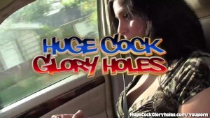 Babe Sucks Mystery Cock for Cash!