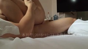 Fucking a Chinese university student from back