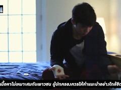 Picture Hormones Season2 ep06.mp4