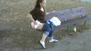 Philly Park Piss