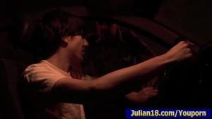 Julian and PoliceMan